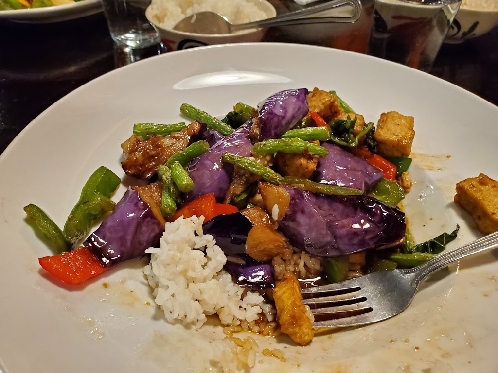 avor Thai - restaurant  | Photo 3 of 10 | Address: 900 Commonwealth Dr, Cranberry Twp, PA 16066, USA | Phone: (724) 591-5344