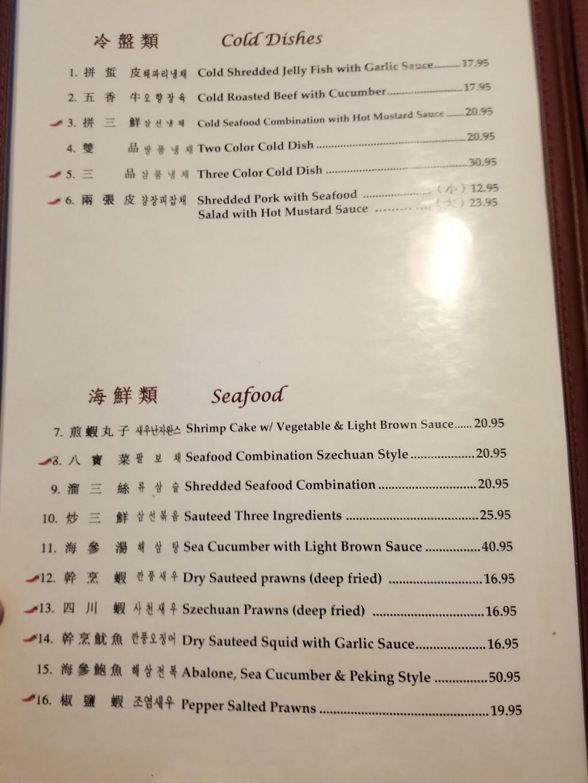 Peking Restaurant - restaurant  | Photo 9 of 10 | Address: 9529 Folsom Blvd, Sacramento, CA 95827, USA | Phone: (916) 363-3959