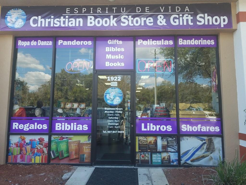 Galassos Bakery - bakery    Photo 12 of 12   Address: 10820 San Sevaine Way, Mira Loma, CA 91752, USA   Phone: (951) 360-1211