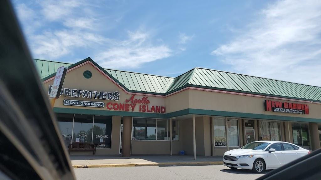Apollo Coney Island - restaurant    Photo 1 of 8   Address: 43532 Van Dyke Ave, Sterling Heights, MI 48314, USA   Phone: (586) 739-4760