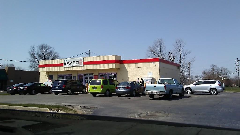 Super Saver - convenience store  | Photo 2 of 2 | Address: 555 S Hamilton Rd, Columbus, OH 43213, USA | Phone: (614) 236-5051