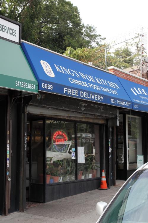New Kings Wok Kitchen - meal takeaway  | Photo 2 of 4 | Address: 6669 Broadway, The Bronx, NY 10471, USA | Phone: (718) 601-7777