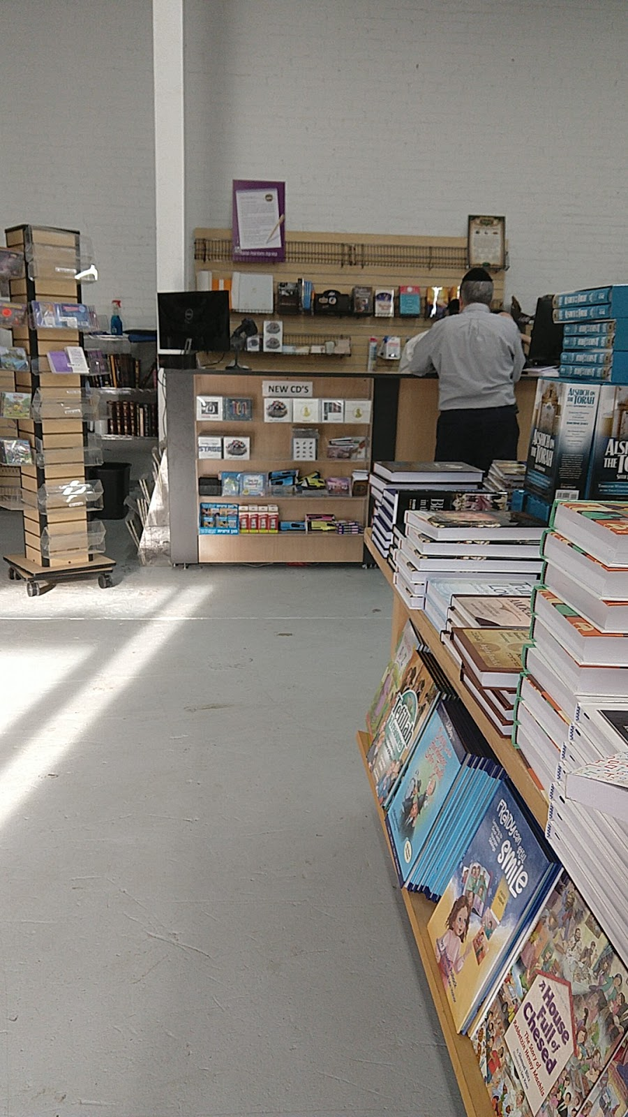 Z. Berman Books - Passaic - store  | Photo 9 of 10 | Address: 232 Terhune Ave., Passaic, NJ 07055, USA | Phone: (973) 471-1765