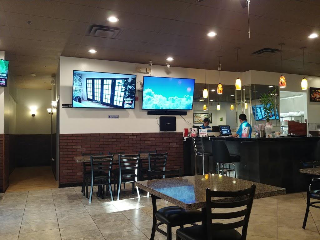 Surprise Pho Vietnamese Restaurant - restaurant  | Photo 3 of 10 | Address: 15693 N Reems Rd #113, Surprise, AZ 85374, USA | Phone: (623) 546-1111