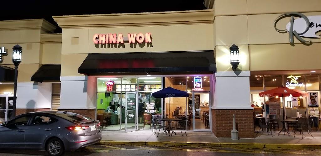 China Wok - restaurant  | Photo 1 of 10 | Address: 10920 Baymeadows Rd #4, Jacksonville, FL 32256, USA | Phone: (904) 363-8933