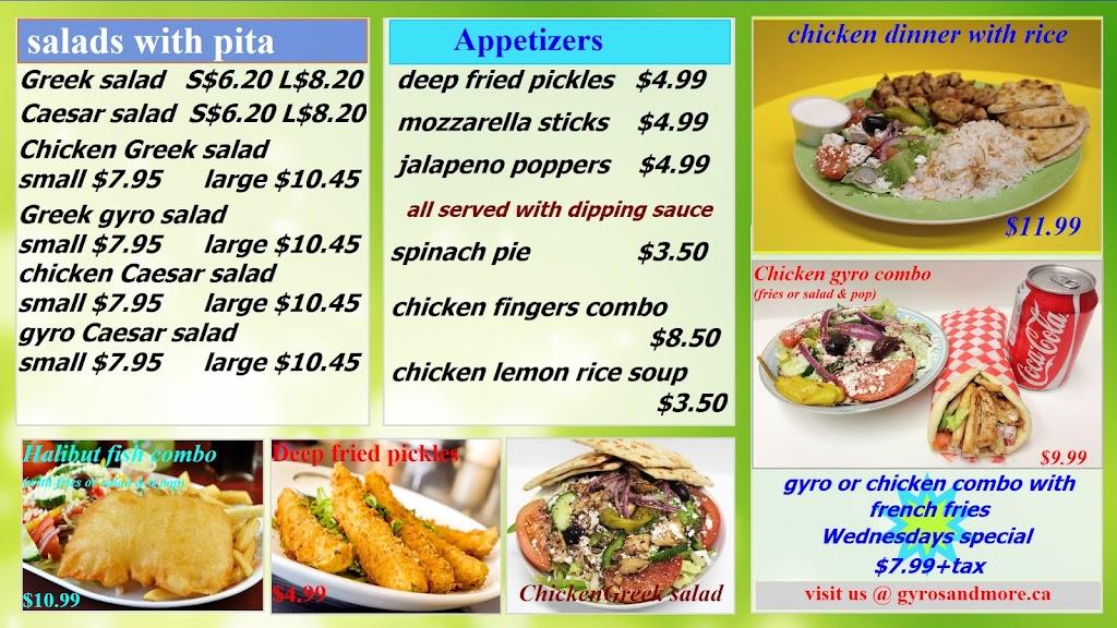 Gyros & More - restaurant    Photo 3 of 4   Address: 400 Manning Rd #5, Windsor, ON N8N 3N7, Canada   Phone: (519) 739-9200