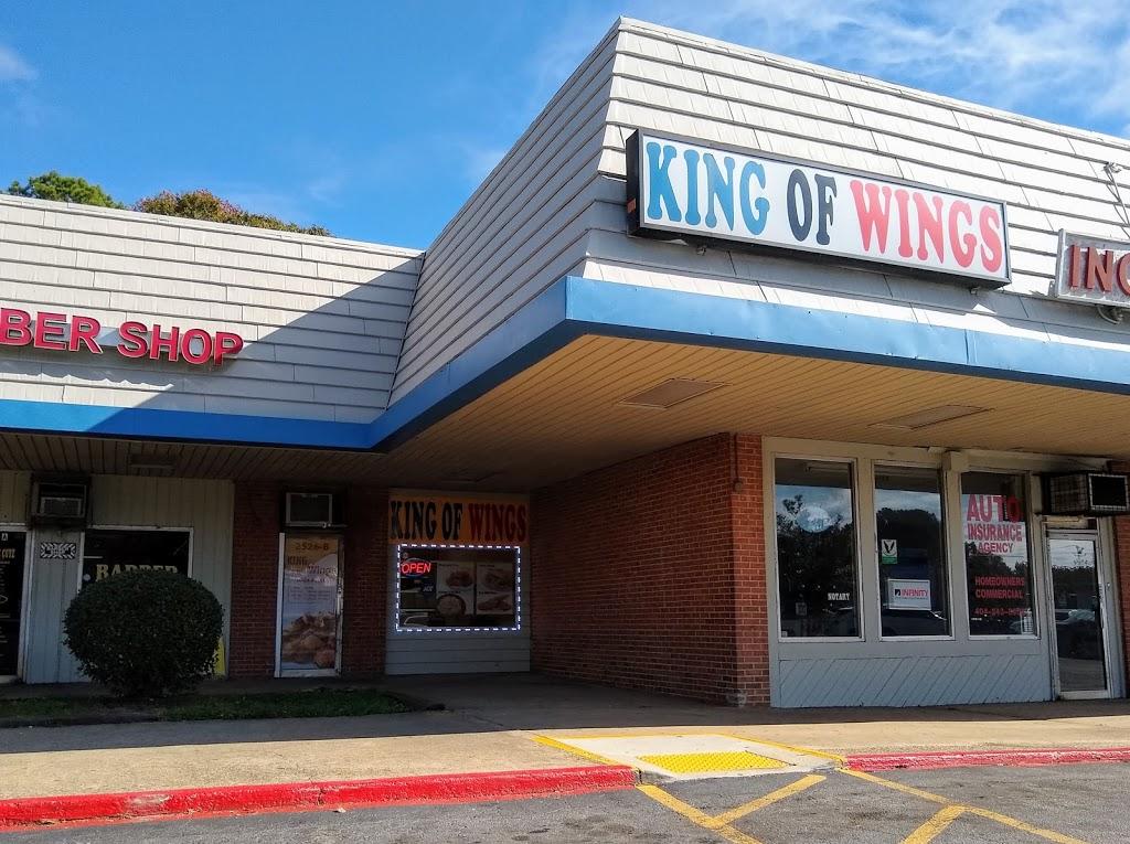 King of Wings - restaurant  | Photo 1 of 8 | Address: 4838, 2526 Bouldercrest Rd SE, Atlanta, GA 30316, USA | Phone: (404) 243-5300