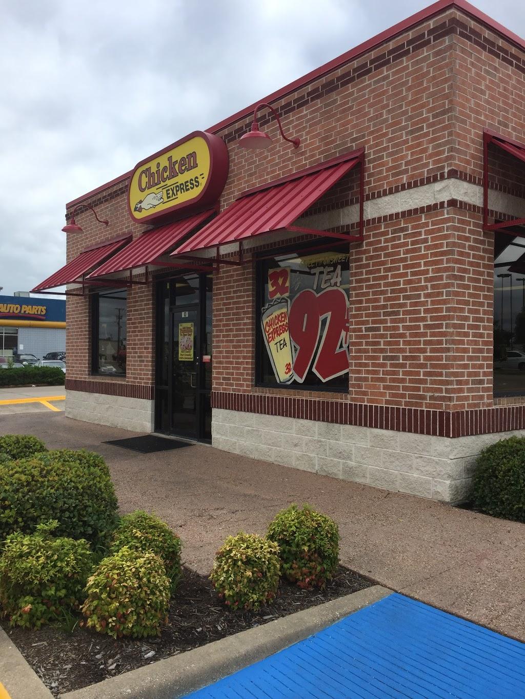 Chicken Express - restaurant  | Photo 1 of 10 | Address: 802 S Cockrell Hill Rd, Duncanville, TX 75137, USA | Phone: (972) 283-2500