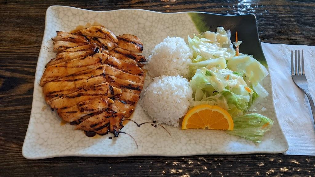KC Teriyaki - restaurant  | Photo 10 of 10 | Address: 800 NE Tenney Rd B-207, Vancouver, WA 98685, USA | Phone: (360) 573-4261