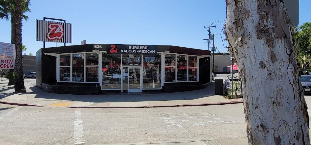 Z's - restaurant  | Photo 1 of 10 | Address: 525 N Garfield Ave, Montebello, CA 90640, USA | Phone: (323) 490-7248