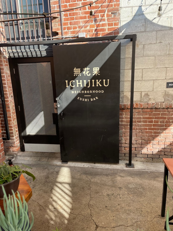 Ichijiku Sushi - restaurant    Photo 8 of 10   Address: 5629, 1/2 N Figueroa St, Los Angeles, CA 90042, USA   Phone: (323) 739-6232