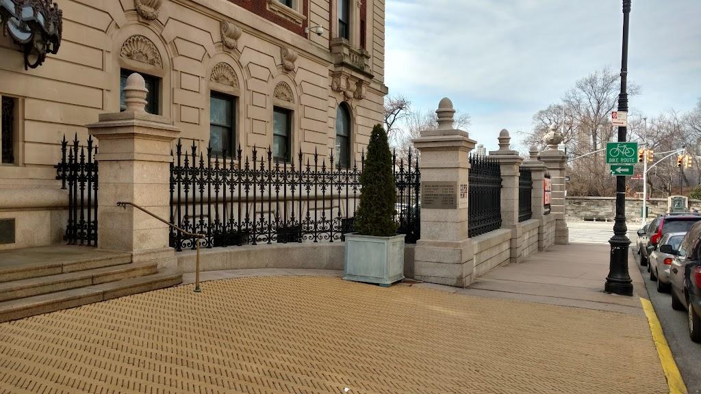 Carnegie Mansion - museum  | Photo 9 of 10 | Address: 2 E 91st St, New York, NY 10128, USA | Phone: (212) 849-8400