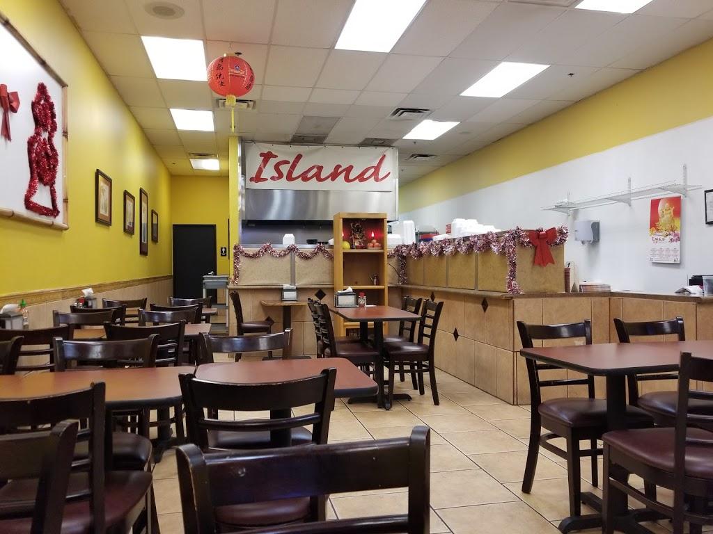 Asian Island Chinese Cuisine AZ - meal takeaway  | Photo 1 of 10 | Address: 14870 N Northsight Blvd STE 103, Scottsdale, AZ 85260, USA | Phone: (480) 483-3323