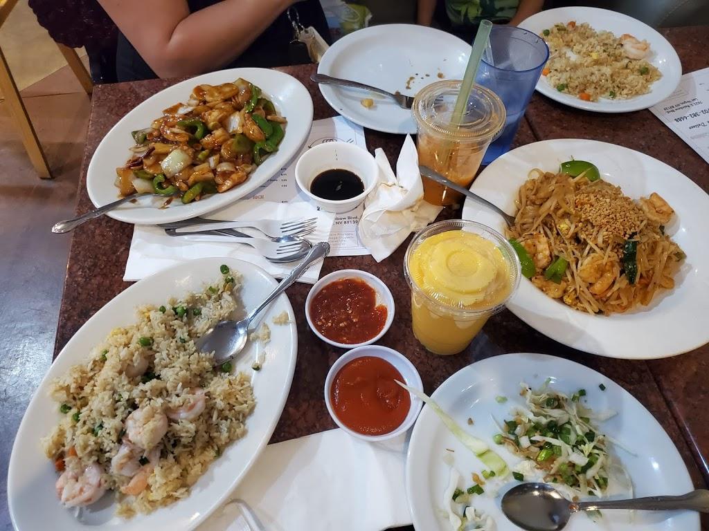 Pho 168 Vietnamese & Chinese Cuisine - restaurant  | Photo 8 of 10 | Address: 7625 S Rainbow Blvd, Las Vegas, NV 89139, USA | Phone: (702) 382-6688