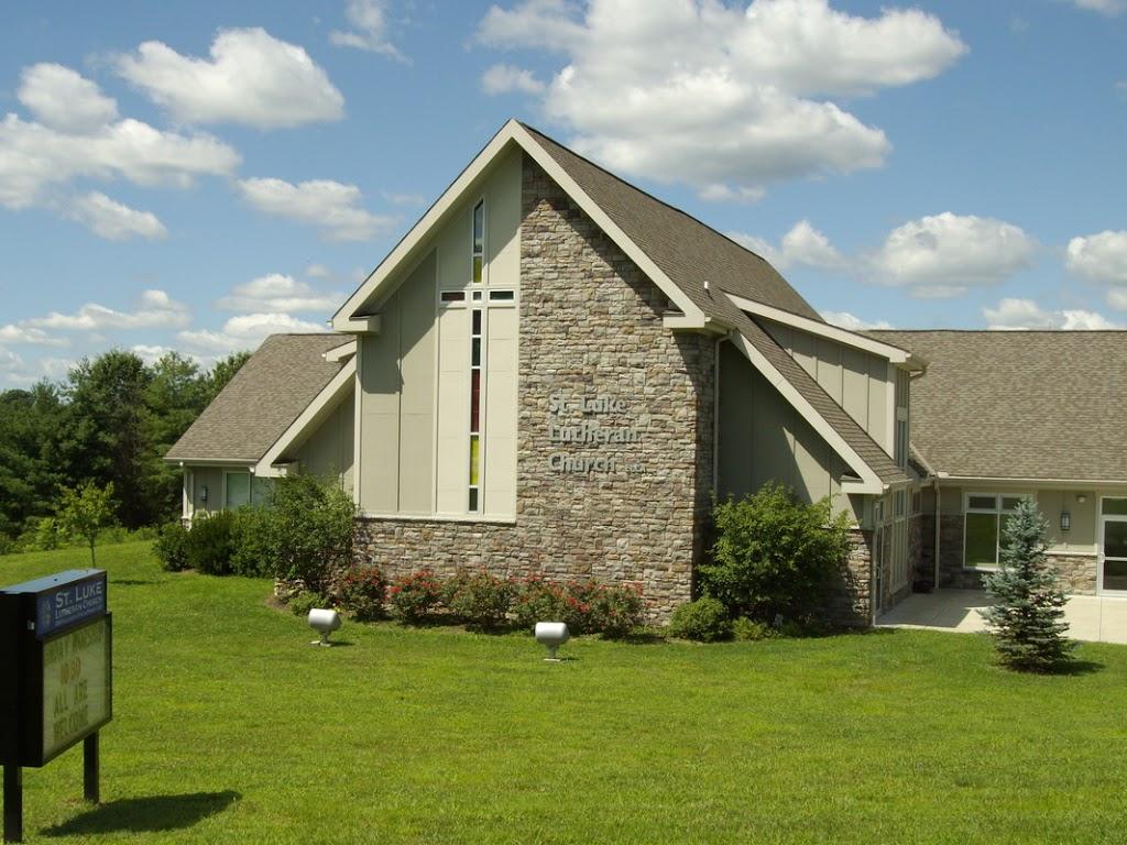 St. Luke Lutheran Church - church    Photo 6 of 8   Address: 4800 Alexandria Pike, Cold Spring, KY 41076, USA   Phone: (859) 441-2848