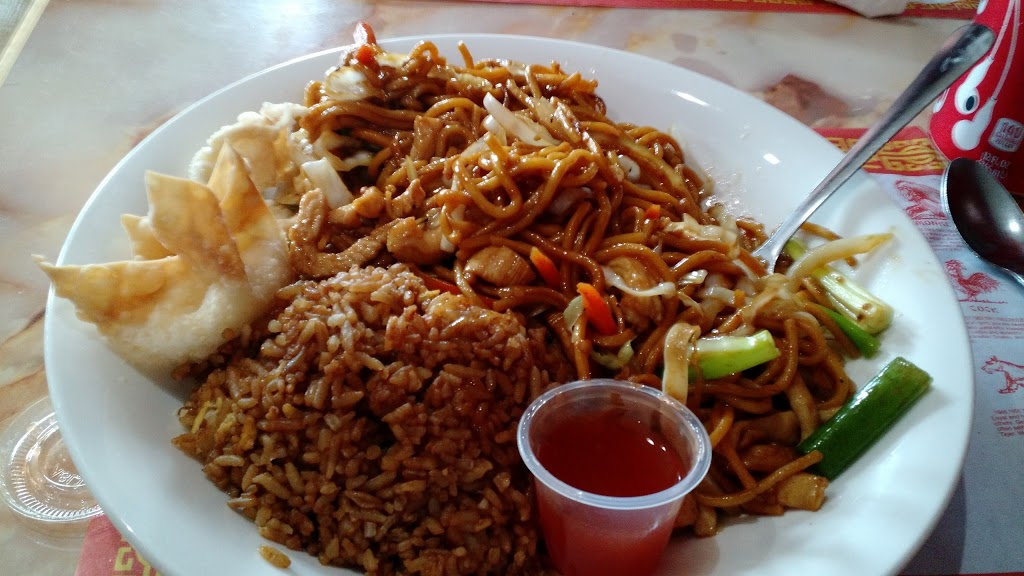 Bamboo Village Restaurant - meal delivery  | Photo 1 of 10 | Address: 11880 Round Lake Blvd NW, Coon Rapids, MN 55433, USA | Phone: (763) 421-7772