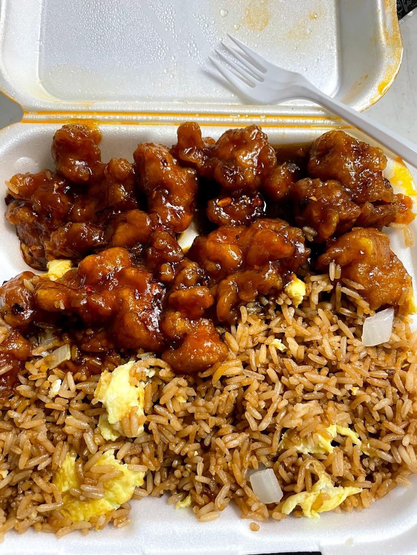 China Wok - restaurant    Photo 1 of 10   Address: 28050 Walker South Rd suite g, Walker, LA 70785, USA   Phone: (225) 665-3698