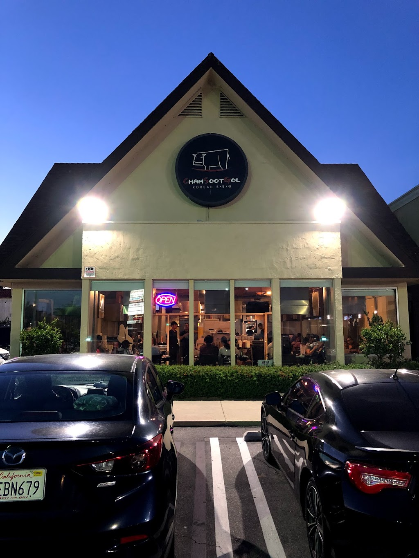 Cham Soot Gol - restaurant  | Photo 9 of 10 | Address: 8552 Beach Blvd, Buena Park, CA 90620, USA | Phone: (714) 828-1363