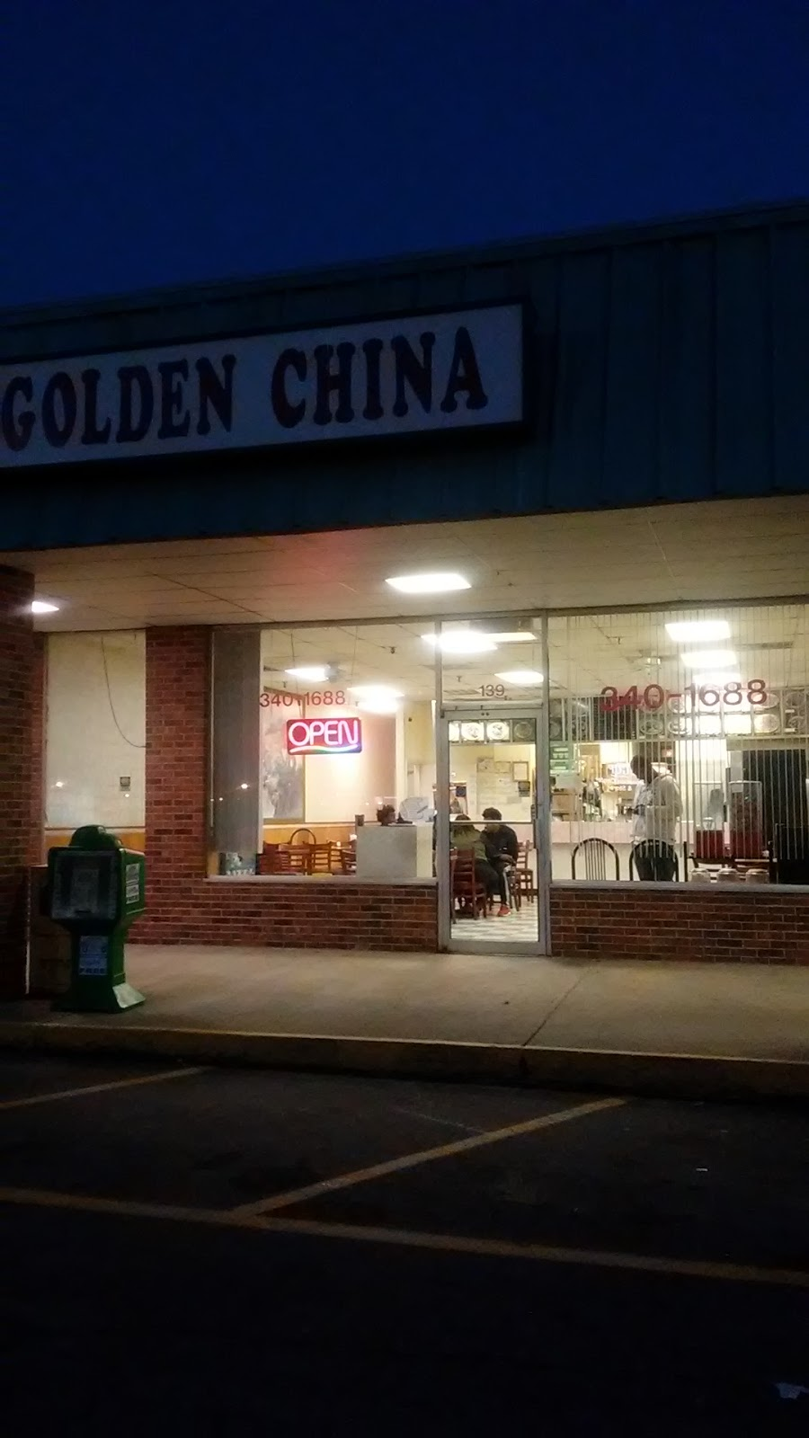 Golden China Restaurant - restaurant    Photo 7 of 10   Address: 135 Shannon Village, Louisburg, NC 27549, USA   Phone: (919) 340-1688